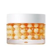 Антивозрастной крем с экстрактом золотого шелкопряда MEDI-PEEL Gold Age Tox Cream, 50ml