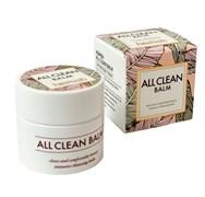 Бальзам для снятия макияжа Heimish All Clean Balm (миниатюра), 7 мл