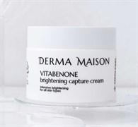 Крем с витаминным комплексом для выравнивания тона MEDI-PEEL Derma Maison Vitabenone Brightening Cream, 50 гр