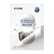FRIENVITA, Re-New Обновляющая маска-фильтр с витамином В и черной икрой, 25г