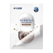 FRIENVITA, Pore Очищающая маска-фильтр с витамином F и вулканическим пеплом, 25г