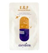 Интенсивная антивозрастная маска Storyderm E.G.F. ADVANCED CELL MASK, 25 мл