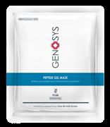 Пептидная гелевая маска Genosys PEPTIDE GEL MASK, 38 гр