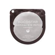 Kocostar Гидрогелевые патчи для глаз Тропические фрукты (2 патча/1 пара) (Кокос) 3г/ Tropical Eye Patch (Coconut) Single